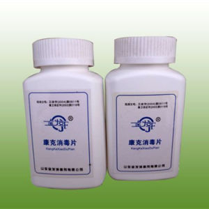 Sodium Dichloroisocyanurate with Certificates pictures & photos