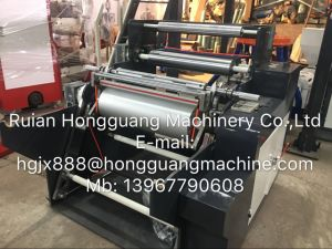 ABA Multi-Layer Co-Extrusion Film Blowing Machine pictures & photos