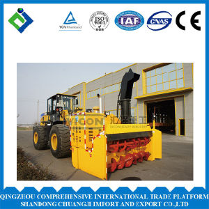 Hqpx-50large Snow Throwing Machine pictures & photos