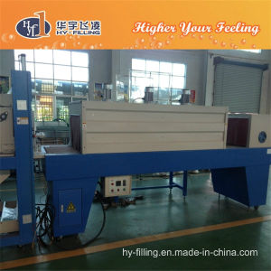 Zhangjiagang PE Film Shrink Wrapping Machine pictures & photos