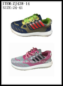 Children Canvas Shoes Sport Shoes Injection Leisure Shoes (ZJ428-14) pictures & photos