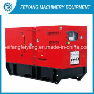 AC 3 Phase Yuchai Diesel Generator 490kVA 510kVA 515kVA pictures & photos