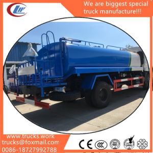 12cubic Meters Water Sprinkler Road Sprinklers Water Bowser Truck pictures & photos