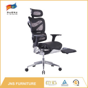 Comfortable Ergonomic Office Chair for The Elderly pictures & photos