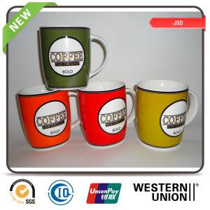 14oz Hot Selling New Bone China Mug (JSD115-091-002) pictures & photos