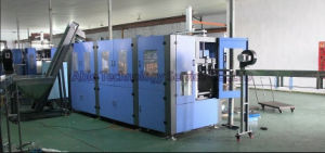 5 Gallon Bottle Blow Molding Machinery pictures & photos