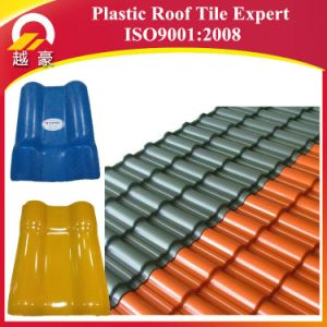 ASA Resin Coated Clear Corrugated Plastic Roofing Sheets Plastic pictures & photos