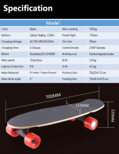 4 Wheelers Hoverboard with 400W Motor pictures & photos