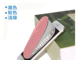 Silicone Self-Adhesive Invisible Height Increase Heel Cushion pictures & photos
