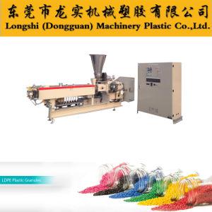 Plastic Extruder Machines Making Machine Extrusion Plastic Pellet Machine Extruder
