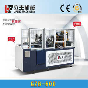 Gzb-600 High Speed Paper Cup Machine 110-130PCS/Min for 4-16oz pictures & photos