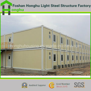 Prefabricated Standard Design Container House pictures & photos