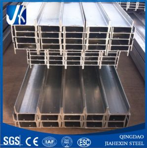 Building Materails, High Quality Construction Steel H Beam pictures & photos