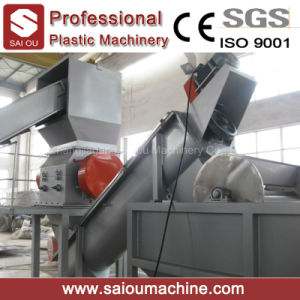 Supplier Waste PE Bags Recycling Machinery pictures & photos