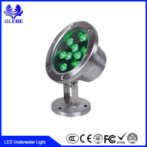Swimming Pool LED 10W DC 12V RGB LED Underwater Light pictures & photos