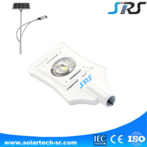 New Material Fiber Glass Solar Power Street Light Battery for Square Garden with CCTV Camera pictures & photos