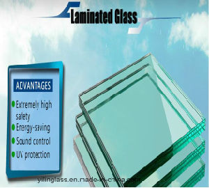 Laminated Glass for Building Curtain Wall, Ceiling, Door, Balustrade pictures & photos