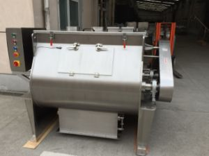 Horizontal Powder and Granule Paddle Mixer pictures & photos