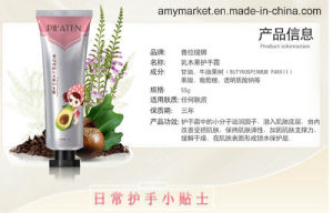 Pilaten Shea Butter Skin Care Moisturizing Hand Care Cream pictures & photos