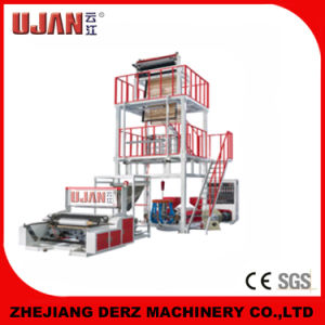 Three-Layer High Speed Film Extrusion Machine pictures & photos