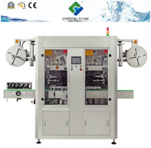 Double Head Automatic PVC Shrink Sleeve Labeling Machine pictures & photos
