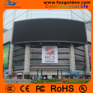 2017 High Brightness HD P10 Outdoor Full Color LED Sign (SMD-P10) pictures & photos