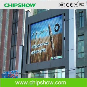 Chipshow Full Color Front Maintenance Outdoor LED Display Ad8 pictures & photos