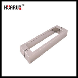 New Door Handle for Shower Room (HR-903) pictures & photos