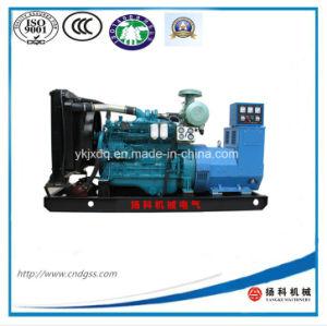 Yuchai Engine 70kw/87.5kVA Open Diesel Generator pictures & photos
