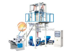Sj-a LDPE & HDPE Blowing Film Machine (CE) pictures & photos