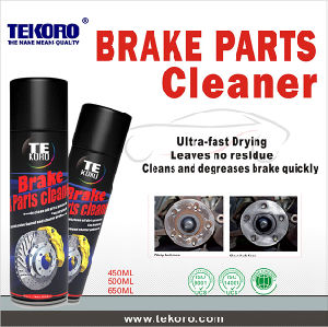 Brake Parts Cleaner, Cleans Brake Components Without Dismantling pictures & photos
