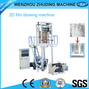 High-Speed HDPE/LDPE Film Blowing Machine with Auto Roll Changer pictures & photos