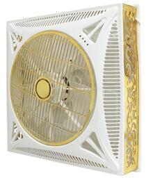"""16"""" 60*60cm Ceiling Fan White & Golden Color"""