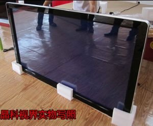 32inch Supermarket Advertising Digital Signage pictures & photos
