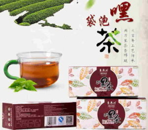 Hey! Tea (Single Room Tea Bags) pictures & photos