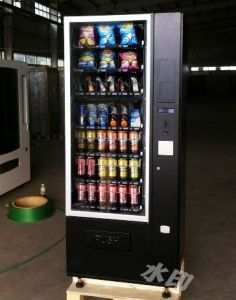 High Quality Vending Machine From China Manufacturer (CV0900) pictures & photos