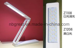 Eye Protection Folding LED Lamp/ Portable Charging Lamp pictures & photos