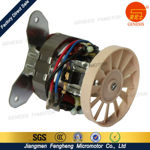 Factory Direct Sale Ice Cream Maker Motor pictures & photos