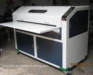 Big Size UV Coating Machine