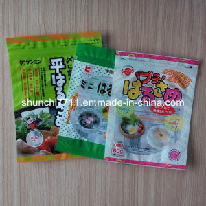 Three Side Sealed Zipper Food Packaging Bag pictures & photos