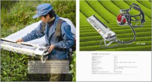 2-Stroke Gasoline Knapsack Tea-Picking Machine (CY-600) pictures & photos