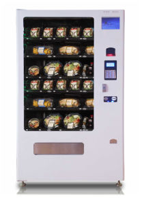 Escalator Added Yogurt Vending Machine with After Sales Service pictures & photos