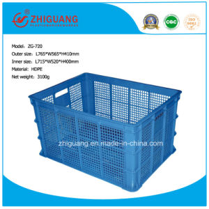 100% New Material Vegetable Basket, Logistics Basket pictures & photos