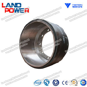 Foton Truck Brake Drum/Auman Truck Brake Drum