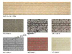 Exterior Wall Siding with Compective Price pictures & photos
