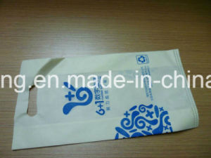 Automatic Plastic Carry Bag Making Machine pictures & photos