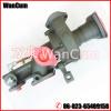 Cummins 1710 M11-C300 Water Pump pictures & photos
