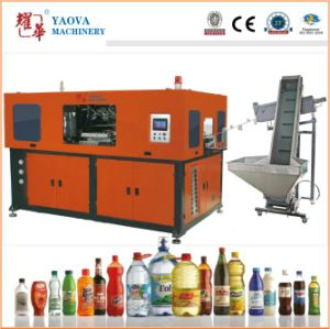 Carbonated Drink Pet Bottle Blowing Machine with 4cavities pictures & photos