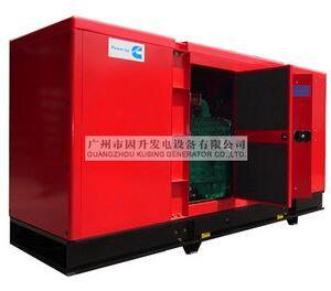 Kusing Vk31600 Diesel Engine Generator