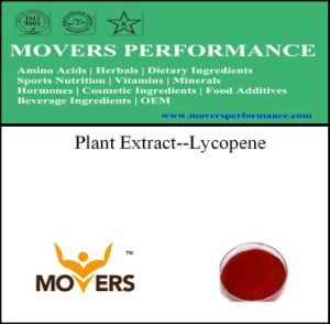 Good Price Plant Extract Lycopene pictures & photos